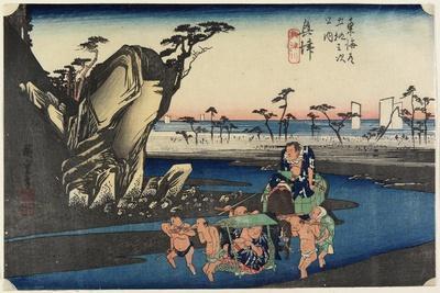 Okitsu River at Okitsu, C. 1833