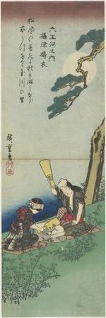 Mar-21-1980: Pounding Silk in Settsu Province, 1830-1844