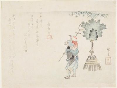 Monkey Leader, C. 1848
