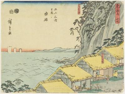 No.16 Yui, 1847-1852