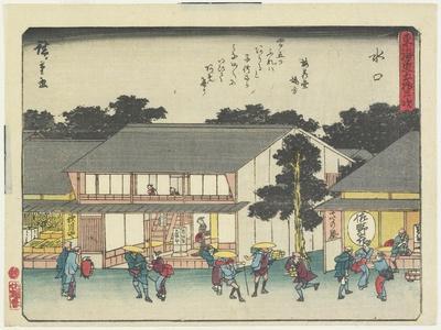 Minakuchi, 1837-1844