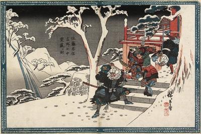 Sato Tadanobu Defeating Yokogawa Kakuhan in Yoshino, C. 1840