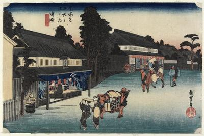 Famous Cloth of Arimatsu, Narumi, C. 1833