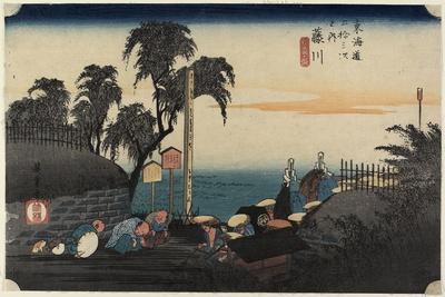Scene at Post Outskirt, Fujikawa, C. 1833
