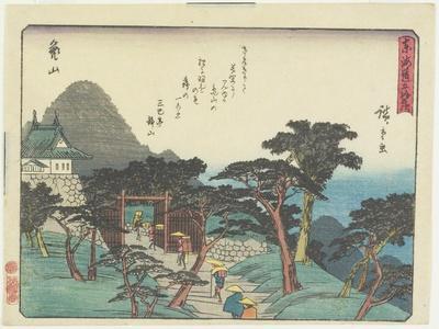 Kameyama, 1837-1844