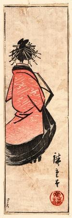 Ushiro Muki Oiran Zu