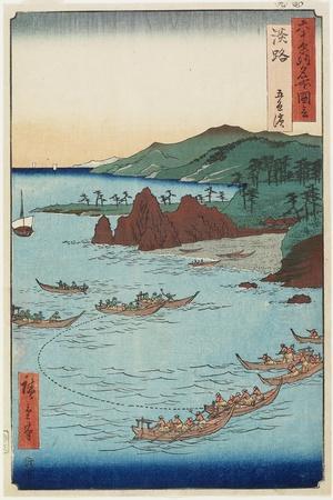 Goshiki(Five-Color) Beach, Awaji Province, September 1855