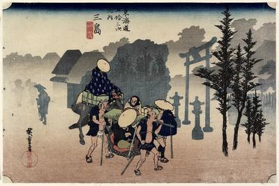 Morning Mist, Mishima, C. 1833