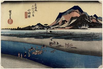 Sakawa River, Odawara, C. 1833