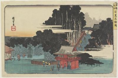 Visiting Fudo Temple at Meguro