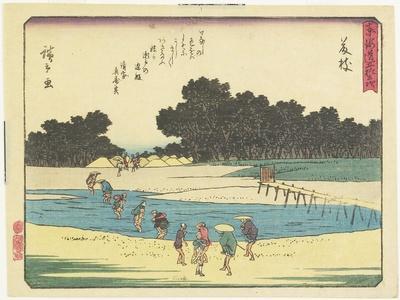 Fujieda, 1837-1844