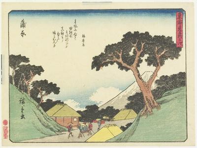 Kanbara, 1837-1844