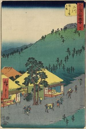 No.34 the Rest Area of Sarugababa, Futakawa, July 1855