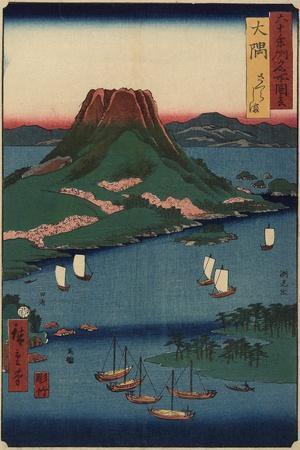 Sakurajima Volcanic Island, Osumi Province, March 1856