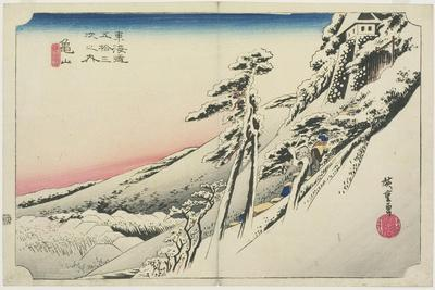 Clear Weather after Snow, Kameyama, Yukibare, C. 1833
