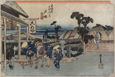 The Fork of Motomachi, Totsuka, C. 1833