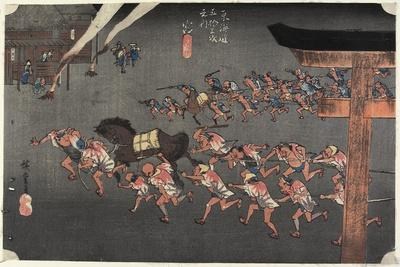 Atsuta Shrine, Miya, C. 1833