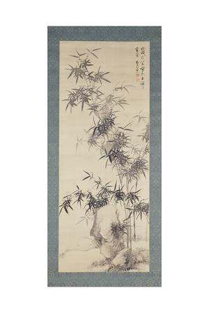 Bamboo and Rocks, 1838