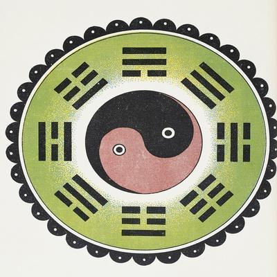 Taoist Symbol of Yin and Yang