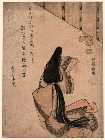 Kanjo, Court Lady. Print Shows a Woman, Full-Length, from Behind Showing the Length of Her Hair