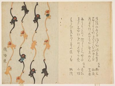 Monkeys, 1836