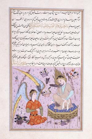 King Solomon and a Peri, C. 1570