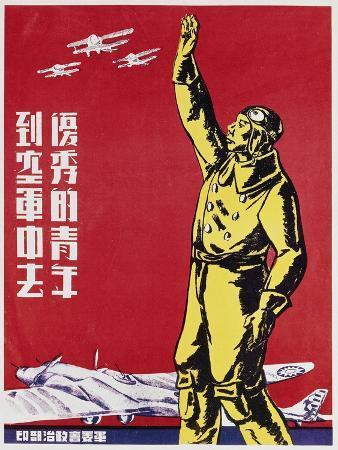 Japanese Aviator, Poster, World War II, Japan, 20th Century