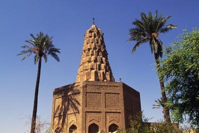 Mausoleum of Sitt Zumurrud Khatun, 1202, Baghdad, Iraq