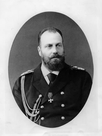 Portrait of Alexis Alexandrovitch Romanov, Grand Duke of Russia