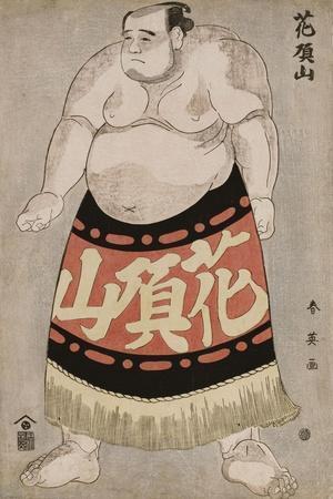 Full-Length Portrait of the Wrestler Kachozan