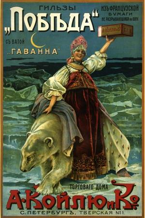 Havana Victory Cigarette Papers, Unbreakable, Made with Wool