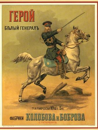 Tsarist White General Cigarettes from St. Petersburg