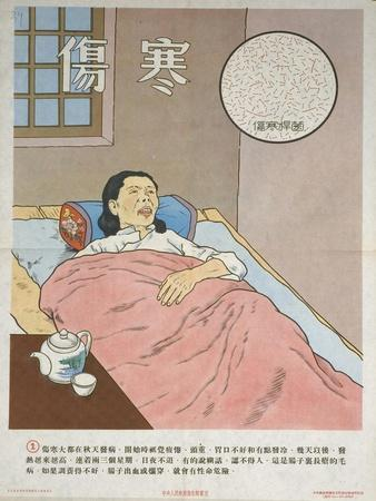 Sick Woman with Salmonella Virus