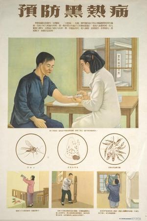 Nurse Inoculates Framer for Black Fever