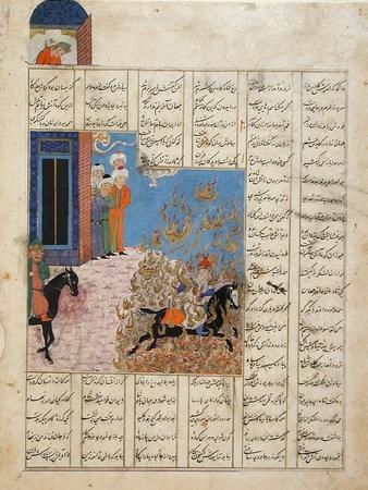 Fire Ordeal of Siyavush