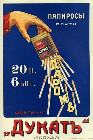 Dukat Produces Cigarettes in Moscow, Almost Free