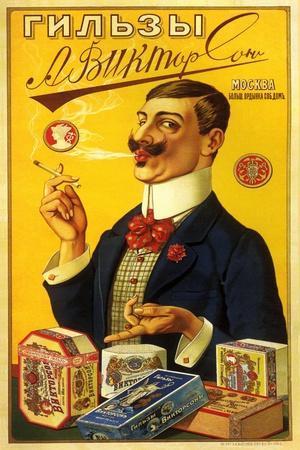 Victorson Cigarettes and Tobacco Smoking Is a Pleasure