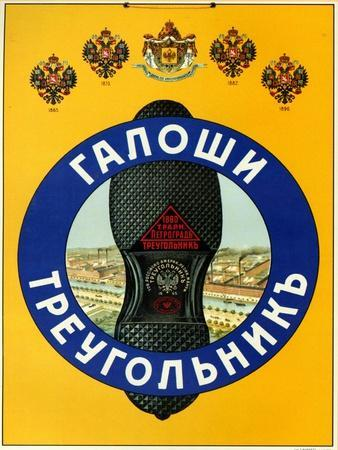 Galoshes, Rubber Snowshoes, Russian American Rubber Co. -Supplier to the Tsar