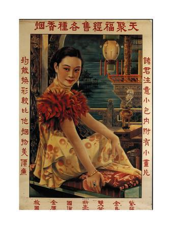 Tian Ju Fu Tobacco Company Movie Queen