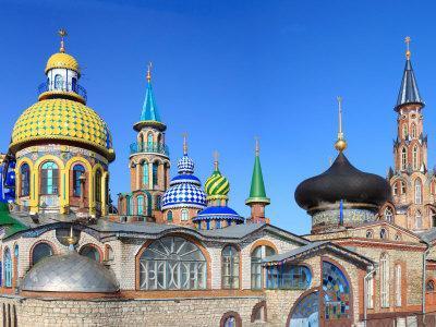 Temple of All Religions', Modern Architecture, Kazan, Tatarstan, Russia