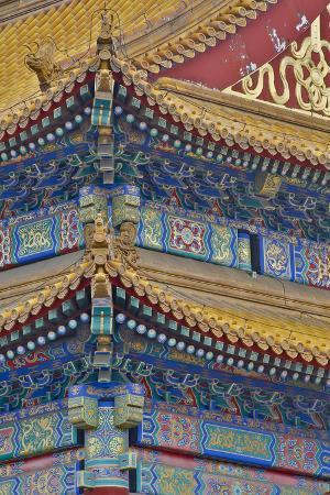 Forbidden City, Beijing. the Imperial Palace