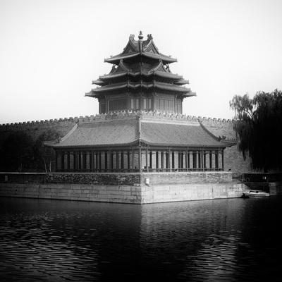 China 10MKm2 Collection - Watchtower - Forbidden City