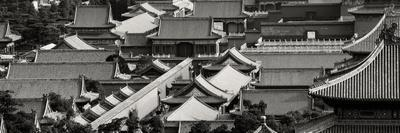 China 10MKm2 Collection - View of the roofs of Forbidden City