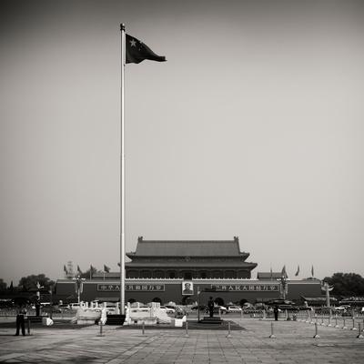 China 10MKm2 Collection - Tiananmen Square