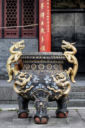 China 10MKm2 Collection - Dragon Incense