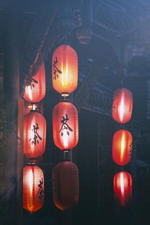 China 10MKm2 Collection - Chinese Lanterns
