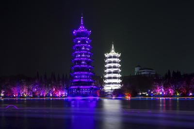 China 10MKm2 Collection - Sun & Moon Twin Pagodas