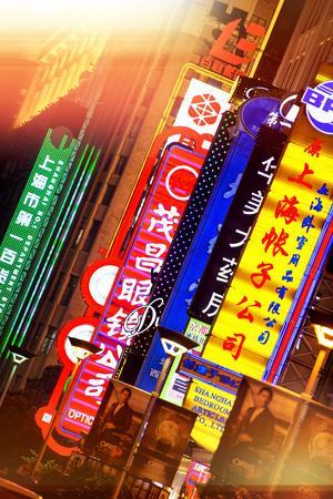 China 10MKm2 Collection - Neon Signs in Nanjing Lu - Shanghai