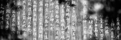 China 10MKm2 Collection - Sacred Writings
