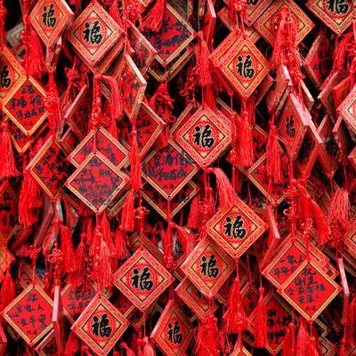 China 10MKm2 Collection - Prayer